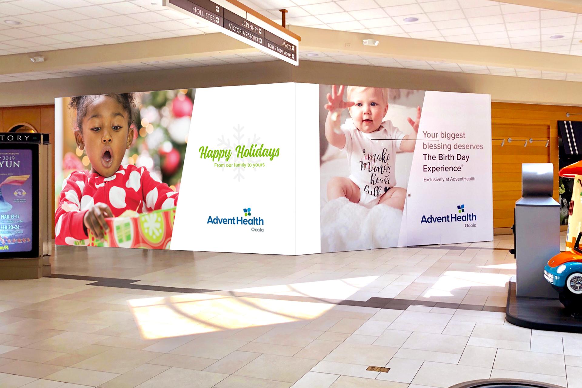 AH Mall wrap